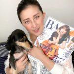 愛犬がファッション誌に出演!雑誌モデル犬デビュー