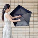 【レビュー動画】2020年版!SUNDEFENCE100%遮光の超軽量カーボン日傘買ってみた【紫外線対策】