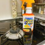 キッチンのしつこい油汚れはコレ一択!